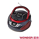 WONDER旺德 手提CD音響 WS-B018