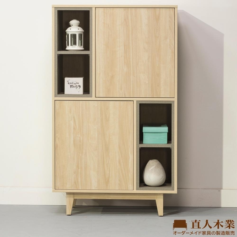 直人木業-VIEW北美楓木82公分置物櫃