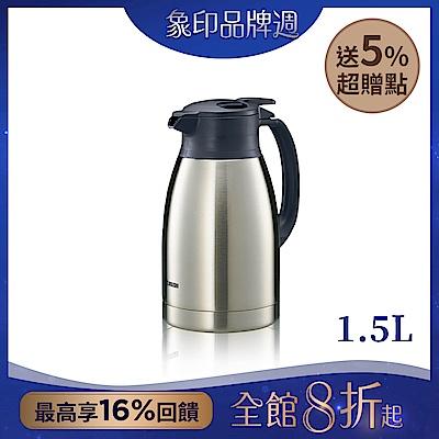 象印* 1.5L* 桌上型不鏽鋼保溫瓶(SH-HB15)(快)