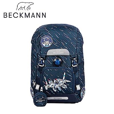 Beckmann-兒童護脊書包22L-太空冒險