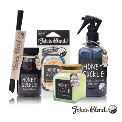 John's Blend 室內香氛擴香膏+擴香瓶+香氛掛片+除臭噴霧(忍冬花香-4入組)