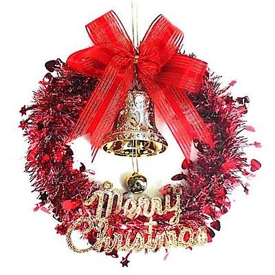 摩達客 10吋紅色歡樂金蔥浪漫雪紗花圈 YS-SMTW10001