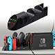 Nintendo任天堂 Switch專用 整合式手把控制器收納充電底座 product thumbnail 1