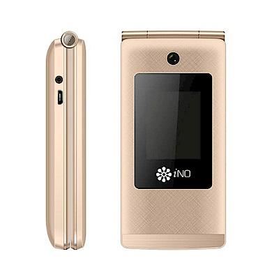 INO CP300 4G大按鍵折疊翻蓋式手機