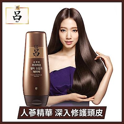 RYO呂 蔘蘊菁萃 頭皮賦活髮膜 300ml
