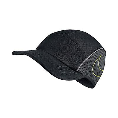 Nike帽子Arobill Cap男女款