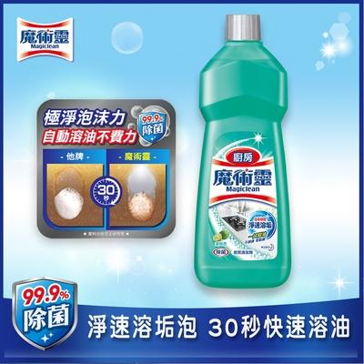 魔術靈 廚房清潔劑 萊姆香 經濟瓶 (500ml)