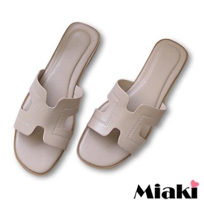 Miaki-拖鞋韓國時尚平底涼鞋-杏