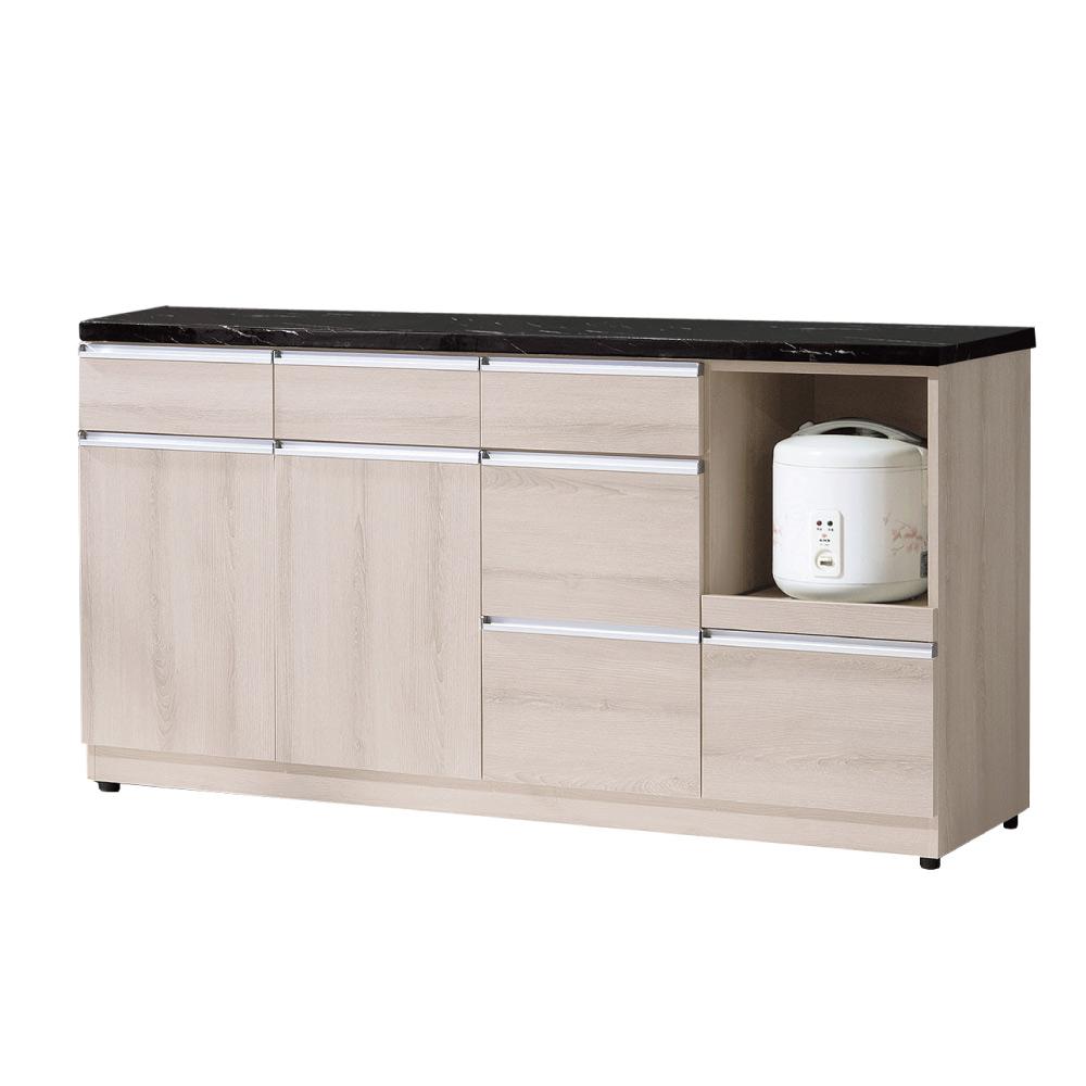 文創集 皮斯德5.4尺雲紋石面餐櫃/收納櫃(三色)-161x41x82cm免組