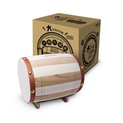 【EKI MORI MACHI 驛森町】木桶存錢罐-條紋/素面