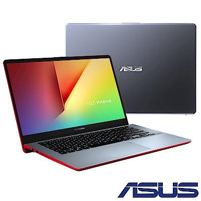ASUS S430FN 14吋窄邊框筆電(i7-8565U/4G/512G/紅