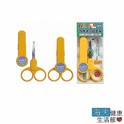 海夫 日本GB綠鐘 Baby's嬰幼兒專用 攜帶型安全附套 指甲剪 雙包裝(BA-104)
