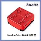 【YAMAHA】SC-01團練盒 / 練團神器操作簡易 / 公司貨保固