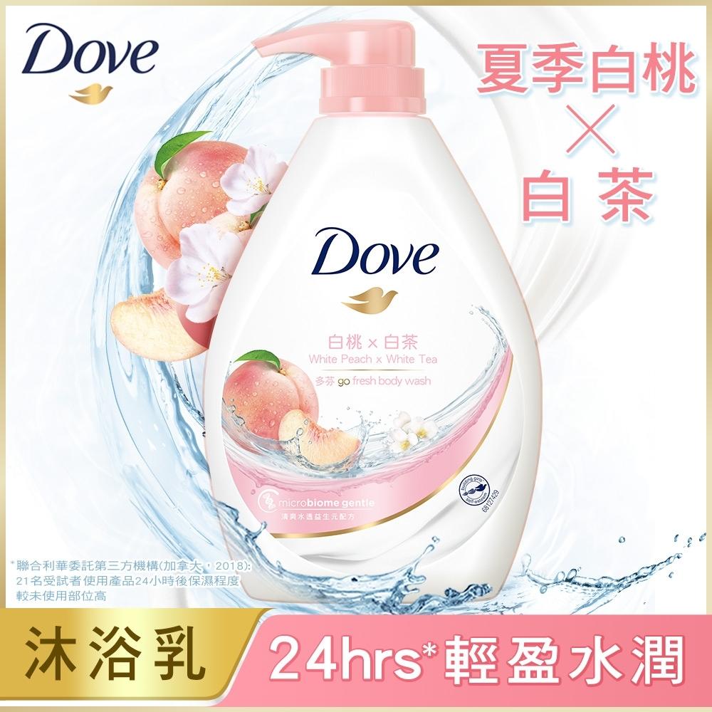 多芬 桃悅水透沐浴乳1000G(白桃+白茶)