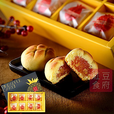 紅豆食府 菠蘿土鳳梨酥禮盒x4盒(8入/盒,附提袋)