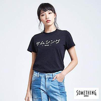 SOMETHING 亞維儂 日文半高領短袖T恤-女-黑色