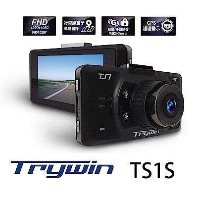(福利品) Trywin TS1 S 行車記錄器