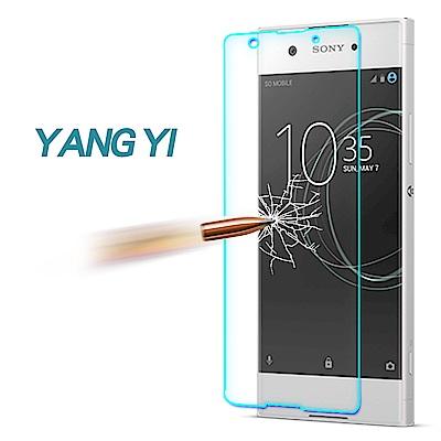 YANGYI 揚邑 SONY Xperia XA1 5吋 9H鋼化玻璃保護貼膜