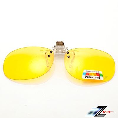 【Z-POLS】新型夾式頂級夜用黃偏光抗UV400太陽眼鏡
