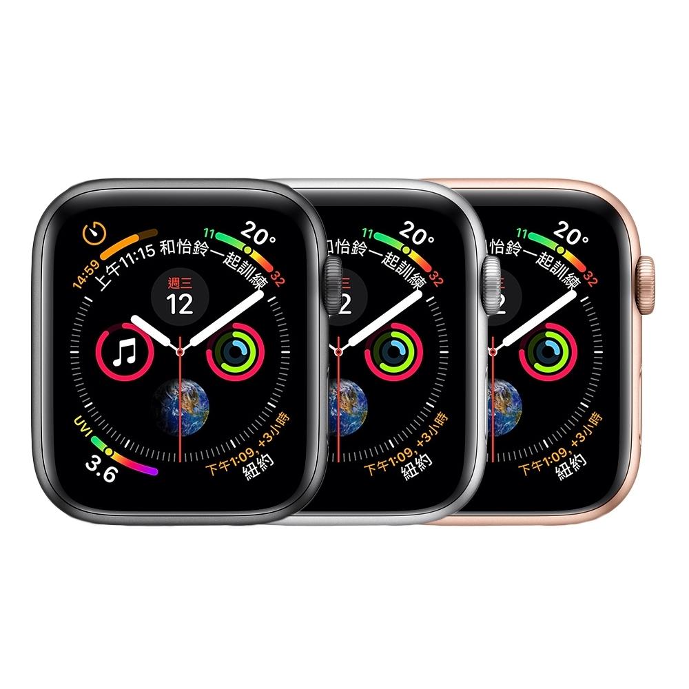 【福利品】Apple Watch Series 4 (GPS+行動網路) 44mm鋁金屬錶殼