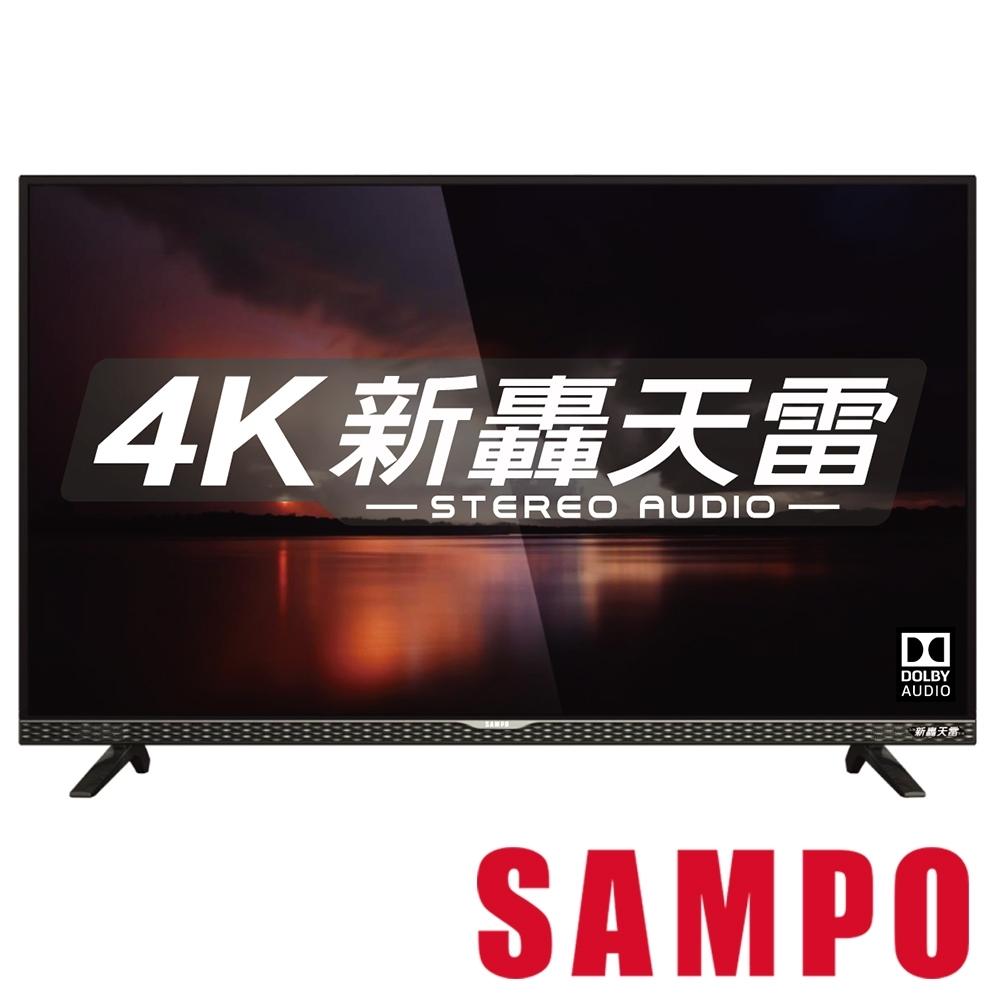 [時時樂] SAMPO聲寶 43型 4K Smart LED液晶 EM-43ZK21D【福利品】