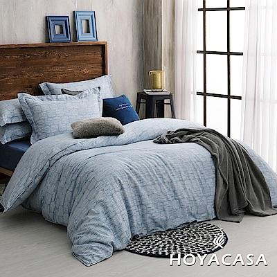 HOYACASA寧靜藍調 加大300織抗菌精梳長絨棉兩用被床包四件組