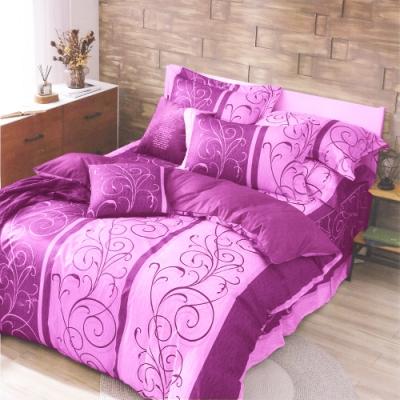 Carolan  簡單旋律-紫 台灣製加大五件式純棉床罩組