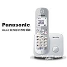 Panasonic 國際牌 DECT 數位節能無線電話 KX-TG6811 晨霧銀