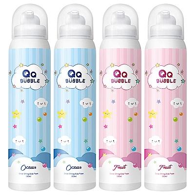 QQ Bubble 神奇好玩魔法沐浴泡泡慕斯~可以玩的泡泡慕斯(超值4入)2藍+2粉