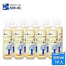 韓國AGA-AE-奶瓶蔬果清潔液-罐裝 10入