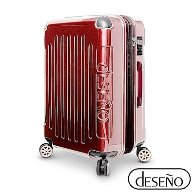 Deseno 尊爵傳奇III-24吋加大防爆拉鍊商務行李箱-紅色