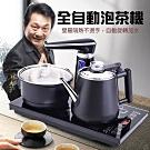 真功夫 - 頂級旗艦款全自動專業泡茶機 - TH-F199