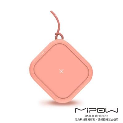 Power Cube 無線充電行動電源 10000mAh(馬卡龍色)