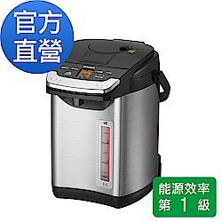 (日本製)TIGER虎牌VE節能省電3.0L真空熱水瓶(PIG-A30R-KX)_e