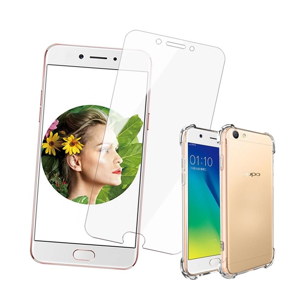 [買保護貼送手機殼] OPPO A77 c款 非滿版 高清透明 手機 保護貼 (OPPOA77保護貼 OPPOA77鋼化膜 )