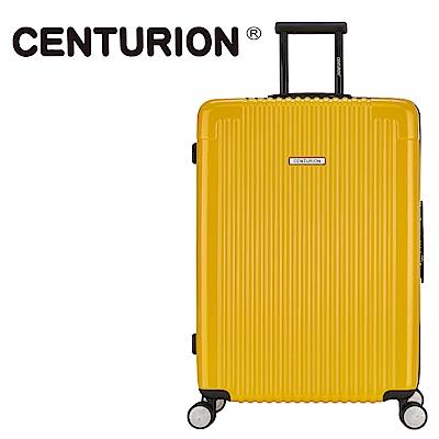 CENTURION美國百夫長莫蘭迪系列29吋行李箱-鍾粹黃P04