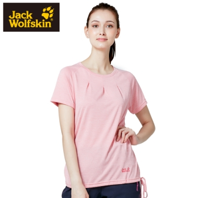 【Jack Wolfskin 飛狼】女 抓皺圓領短袖排汗衣 T恤『粉』