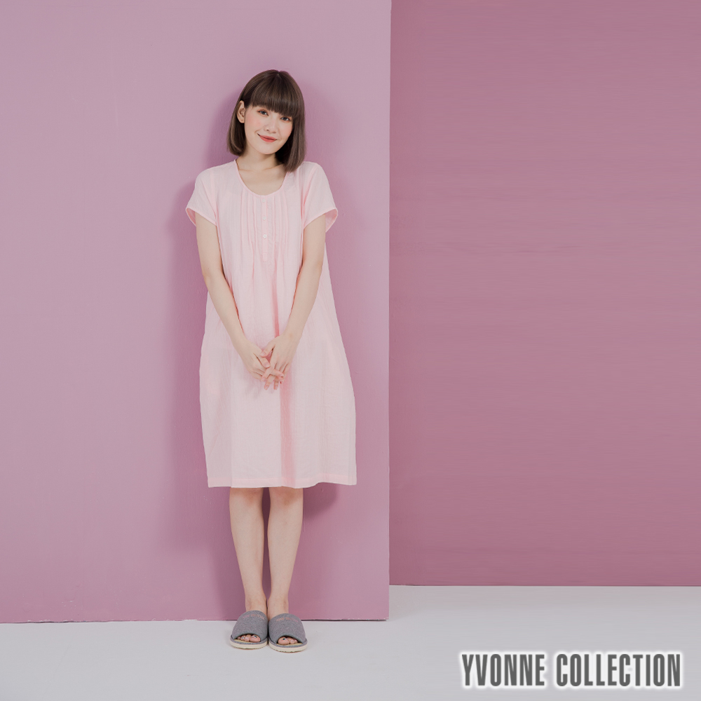 YVONNE雙層紗短袖洋裝- 淺粉
