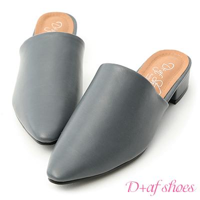 D+AF 極簡格調.素面尖頭低跟穆勒鞋*藍