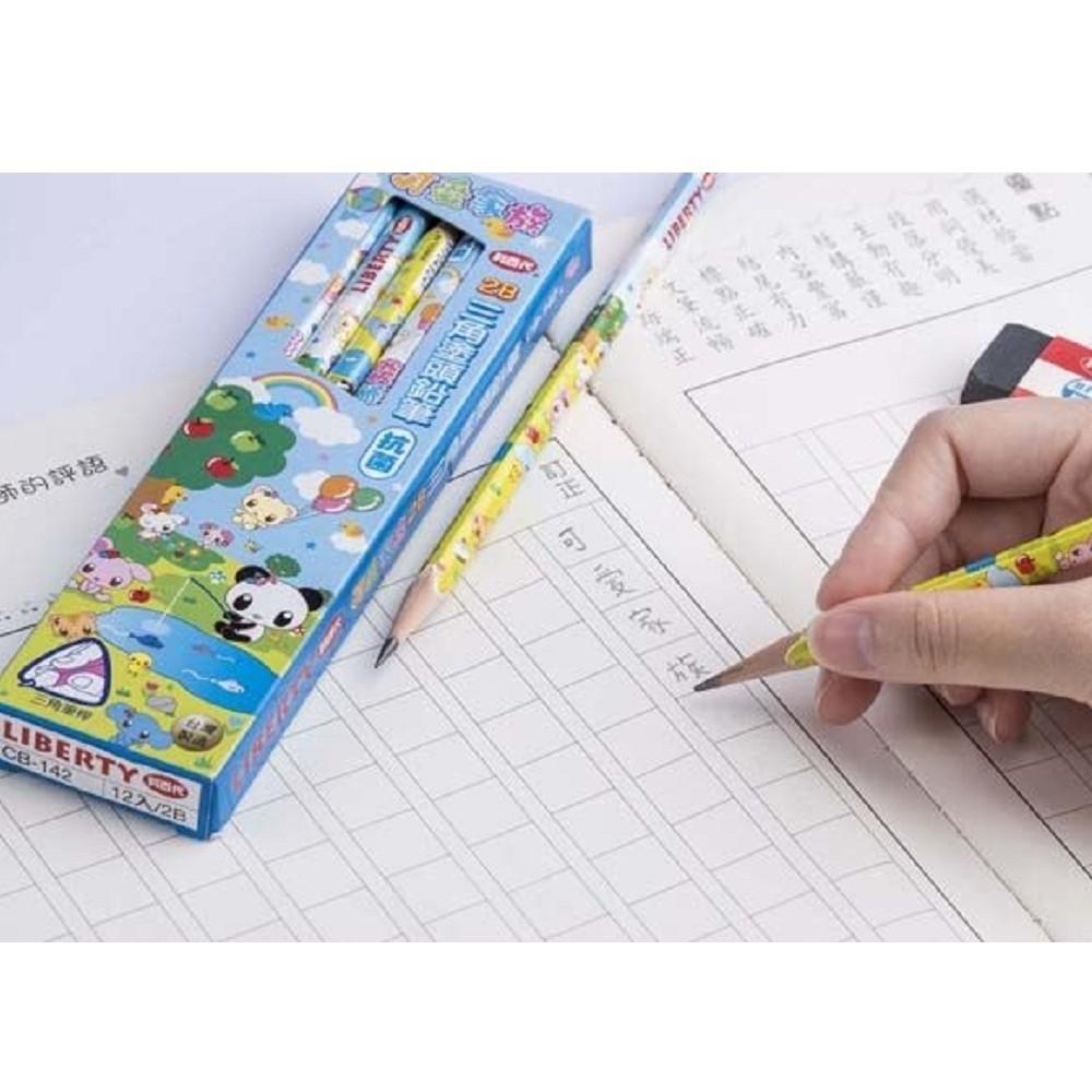 利百代 CB-142可愛家族塗頭鉛筆 六打裝