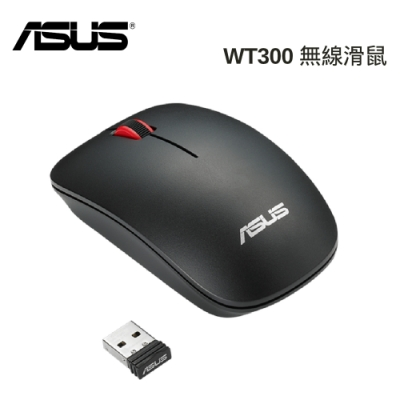 ASUS 華碩 WT300 MOUSE 人體工學無線滑鼠