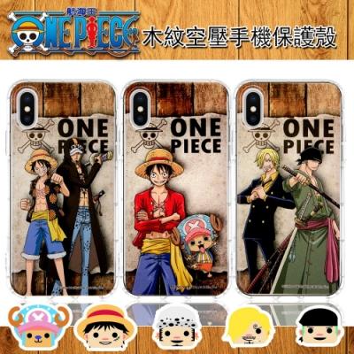 【航海王】iPhone X / XS (5.8吋) 木紋系列 防摔氣墊空壓保護套