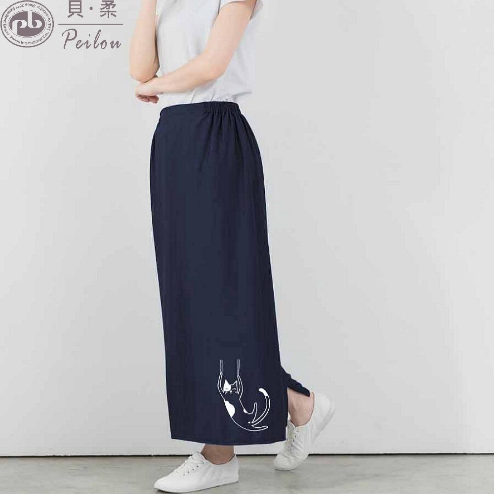 貝柔貓日記高透氣防曬遮陽裙-任選(2件組) (深藍色)