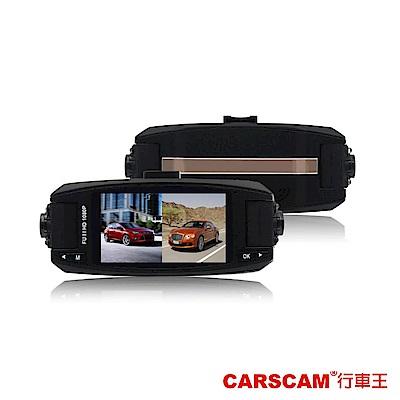 CARSCAM行車王 雙鏡頭可旋轉360度車內行車記錄器-加贈16G記憶卡
