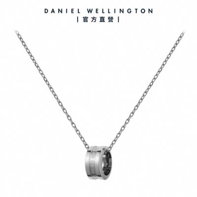 【Daniel Wellington】官方直營 Elan Necklace 永恆摯愛項鍊-簡約銀 DW項鍊