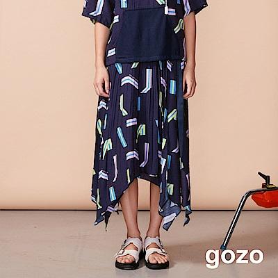gozo 不規則下擺印花二片式長裙(深藍)