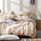 DUYAN竹漾-100%精梳純棉-雙人加大床包被套四件組-卡布奇諾 台灣製