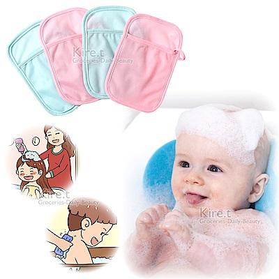寶寶 正反兩用 洗澡 沐浴手套-超值3入 kiret