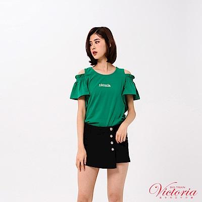 Victoria 挖肩設計荷葉波浪短袖T-女-亮綠