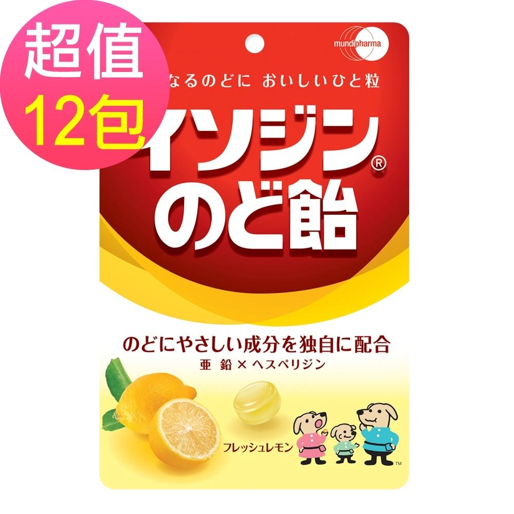 必達舒 喉糖-鮮萃檸檬喉糖x12包(91g/包)